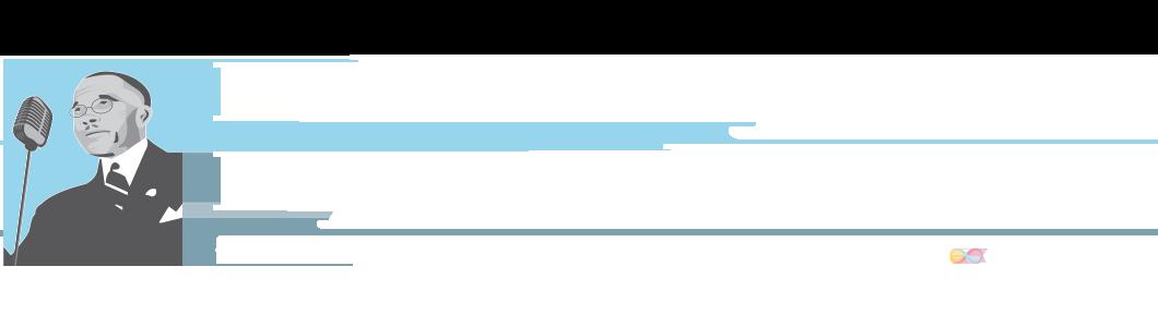 Frederick Douglas Haynes Gardens